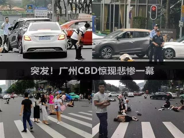 [推荐]原创松糕鞋,挂D档,转身拿水!女司机广州闹市连撞13人……