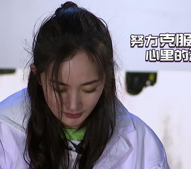 离婚后的杨幂第一次示弱,泪流满面照片被疯传,网友:太委屈!