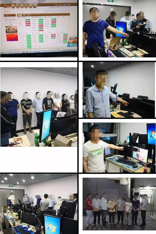 萍乡网络赌博案抓获多名人员,涉案金额上百万元....