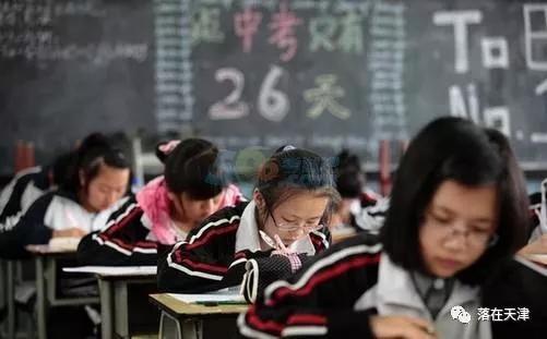 天津市16区中高中可汇总考生分数报考,附名单的普通高中合肥图片