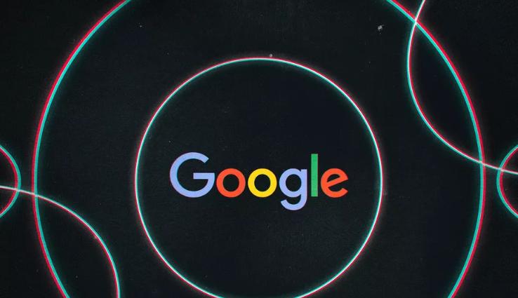 谷歌发现隐私漏洞!G Suite用户密码存于未加密纯文本中