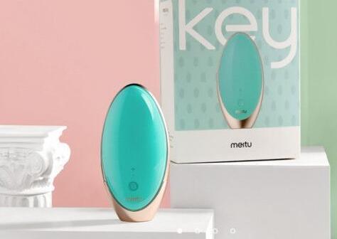 美图发布meitukey皮肤检测仪 或将构筑AI变美服务生态链