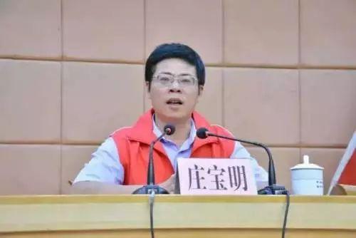 【热文】揭阳普宁一原常务副市长受贿,一审获刑3年半!