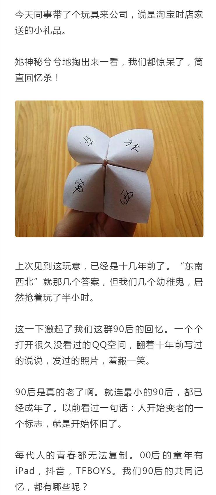 http://www.beaconitnl.com/wenhua/229542.html