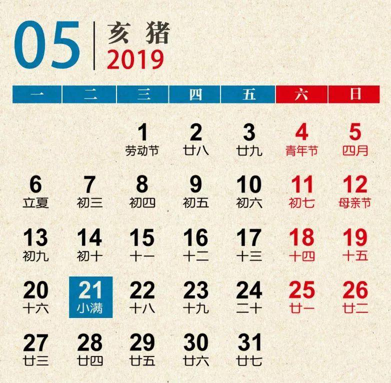 5月征期重要提醒!!(附:征期常见问题汇总)