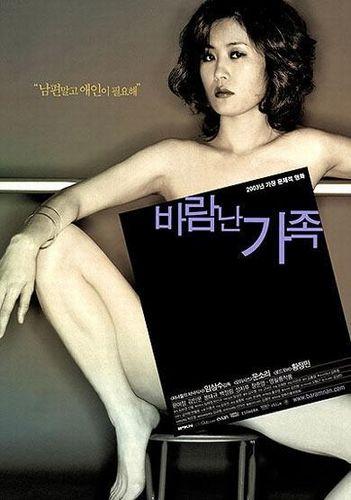 韩国三级记得我初看时觉得这部电影像极了韩国版的失乐园细品其仍不失为一部韩国情色电影的代表作.(图11)