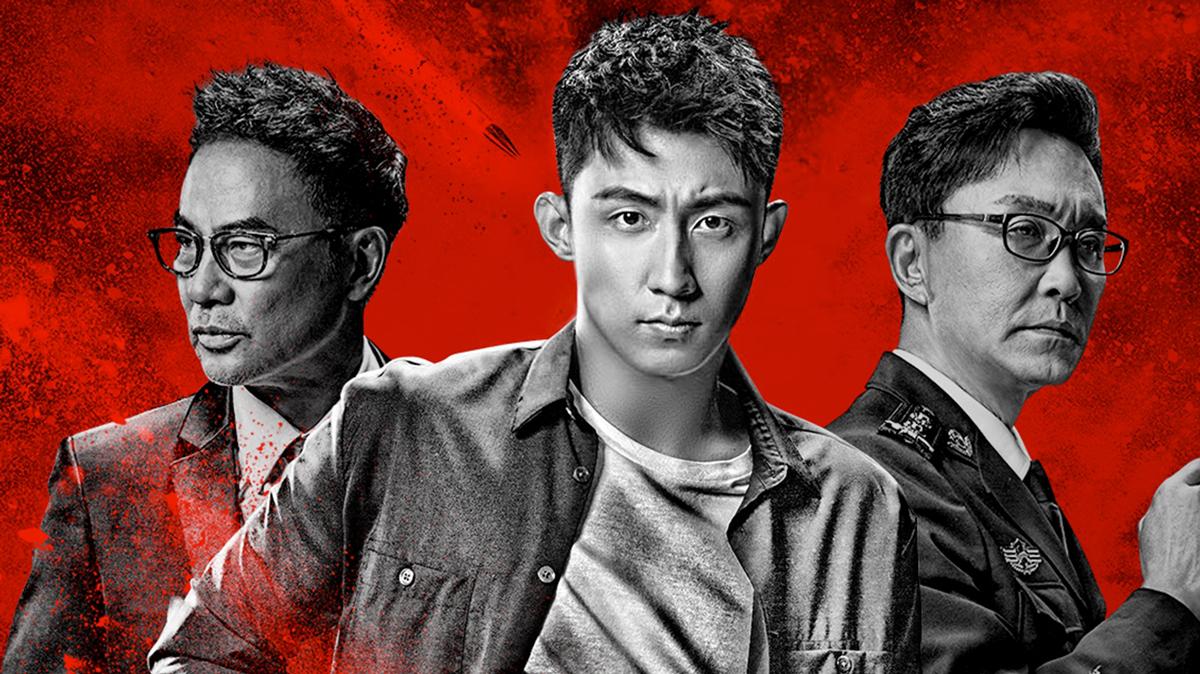 原创《破冰行动》李飞、陈珂、赵嘉良的最后结局会怎么样?