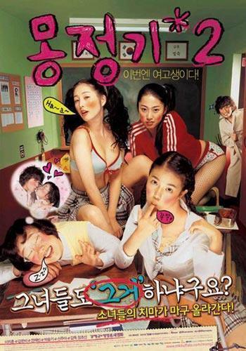 韩国三级记得我初看时觉得这部电影像极了韩国版的失乐园细品其仍不失为一部韩国情色电影的代表作.(图13)