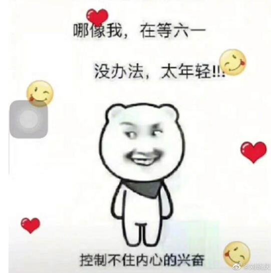 """63岁刘晓庆要过""""六一""""儿童节,近照曝光网友:不服不行"""