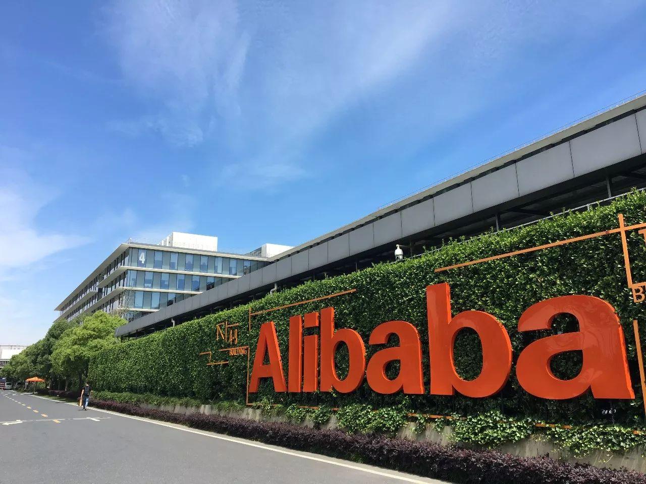 Alibaba จะผนวกเทคโนโลยีบล็อกเชนเข้ากับระบบทรัพย์สินทางปัญญาของบริษัท