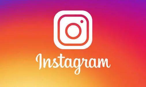 <b>近5000万Instagram用户信息遭泄露,明星、博主、大V应有尽有</b>