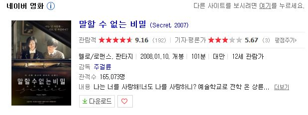 中国女星生图冲上韩网热搜!韩网友惊叹不老女神,11年了她还是我的初恋