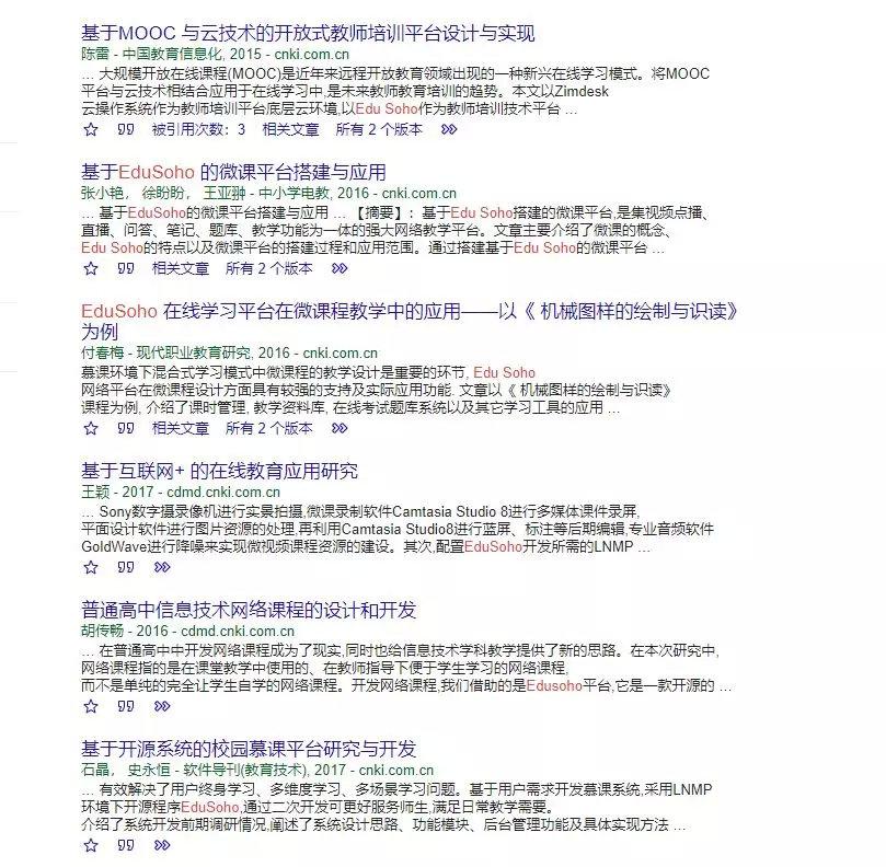 """从谷歌""""断供""""华为事件,论EduSoho为什么选择开源"""