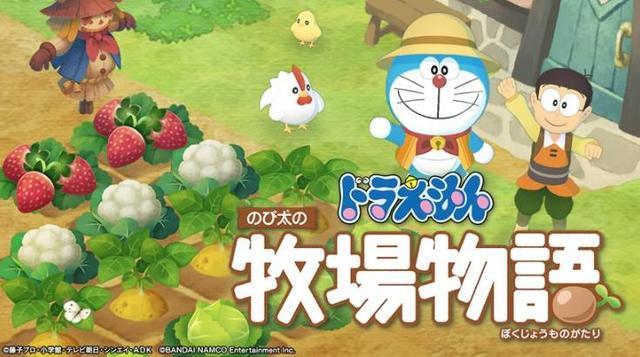 《哆啦A梦 牧场物语》推出日文试玩版