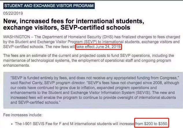 坏消息!美国F1学生签证SEVIS费涨价1000多!从$200涨至$350!