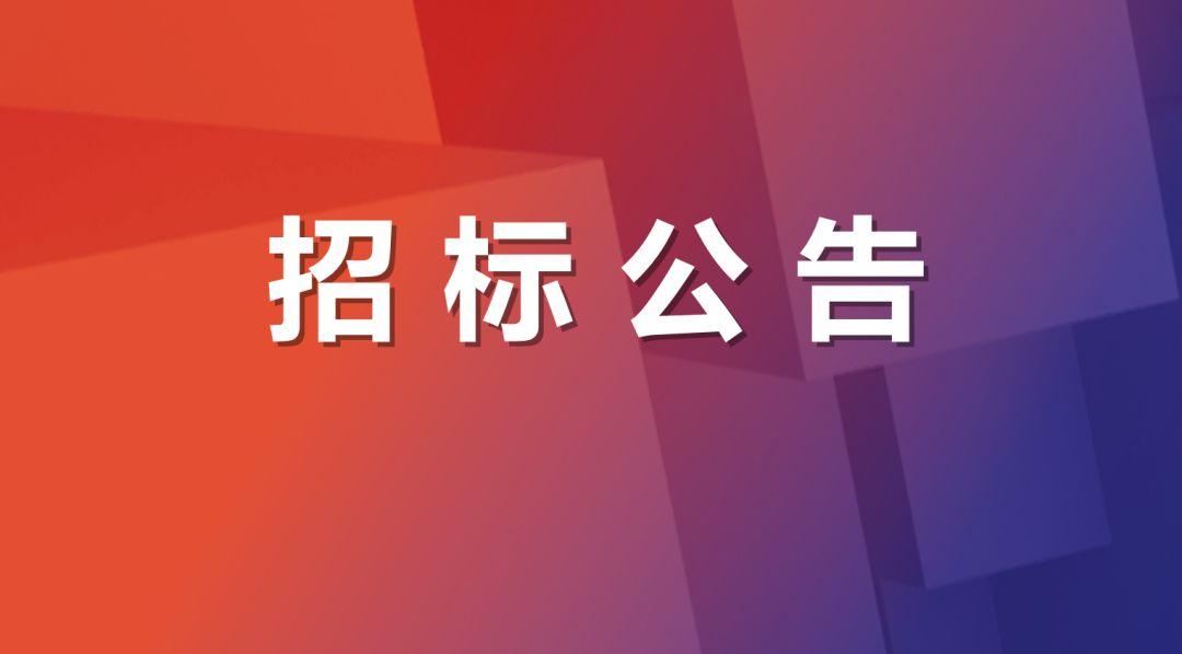 WWW_5X5XX_COM_cn/jyxx/002002/002002001/20190521/0b0a4d8d-4a84-4f4f-ad9b-f11c0