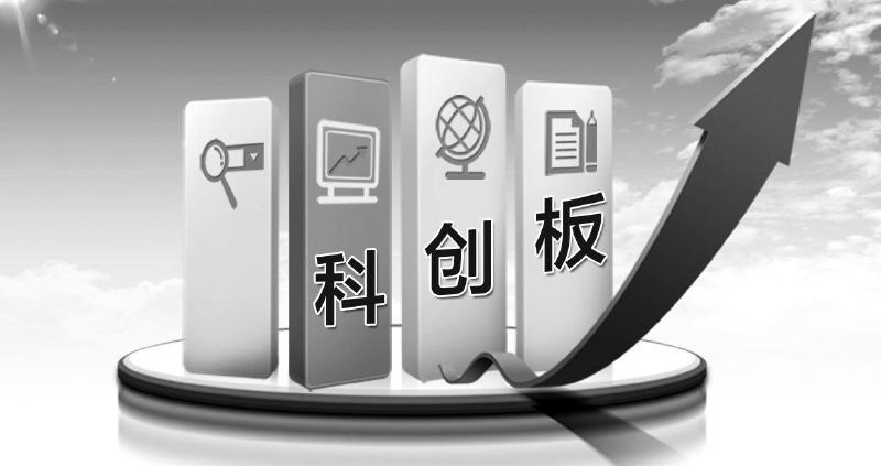 """宋清辉:科创板有机会成为""""中国版纳斯达克"""""""