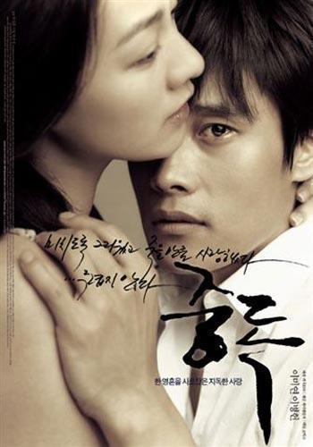 韩国三级记得我初看时觉得这部电影像极了韩国版的失乐园细品其仍不失为一部韩国情色电影的代表作.(图10)