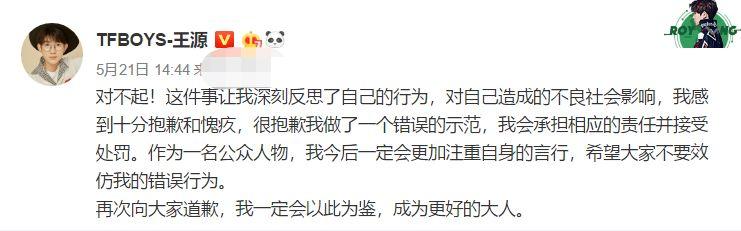 王源室内吸烟被批评后,网友扒出他18岁生日自拍,桌上摆着烟盒