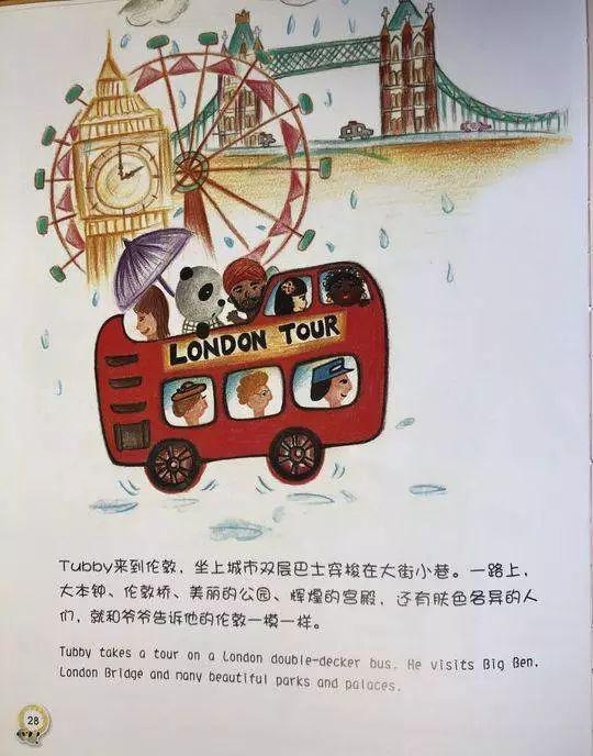 超萌 成都姑娘手绘大熊猫,滚滚画里画外游遍全世界