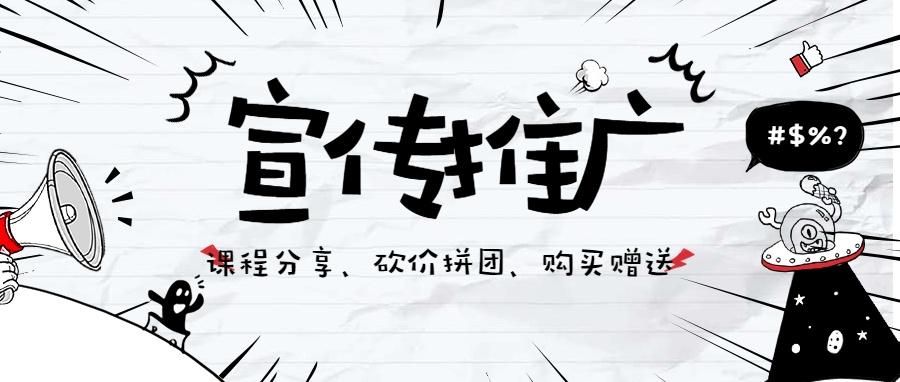 时时彩群怎么设置:公共基础知识题库:2019北京事业单位考试公共基础知识每日一练(610)