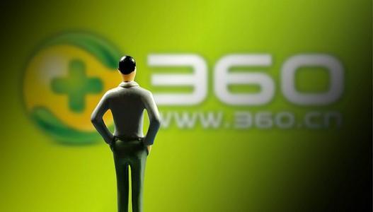 360旗下公司新成立融资担保公司 周鸿祎为实际控制人