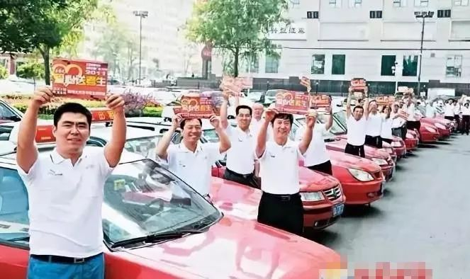 """山西晚报""""爱心送考生""""第14次启程,爱心车和考生们快来报名吧!"""