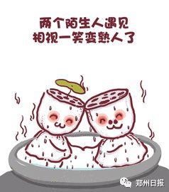 """""""爆辣版""""烧烤天到货,郑州人,请为自己""""带盐""""!"""