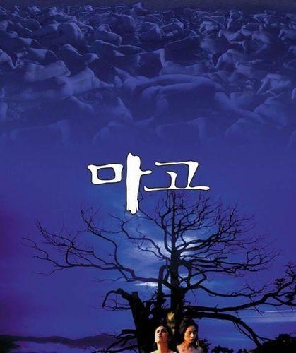 韩国三级记得我初看时觉得这部电影像极了韩国版的失乐园细品其仍不失为一部韩国情色电影的代表作.(图9)
