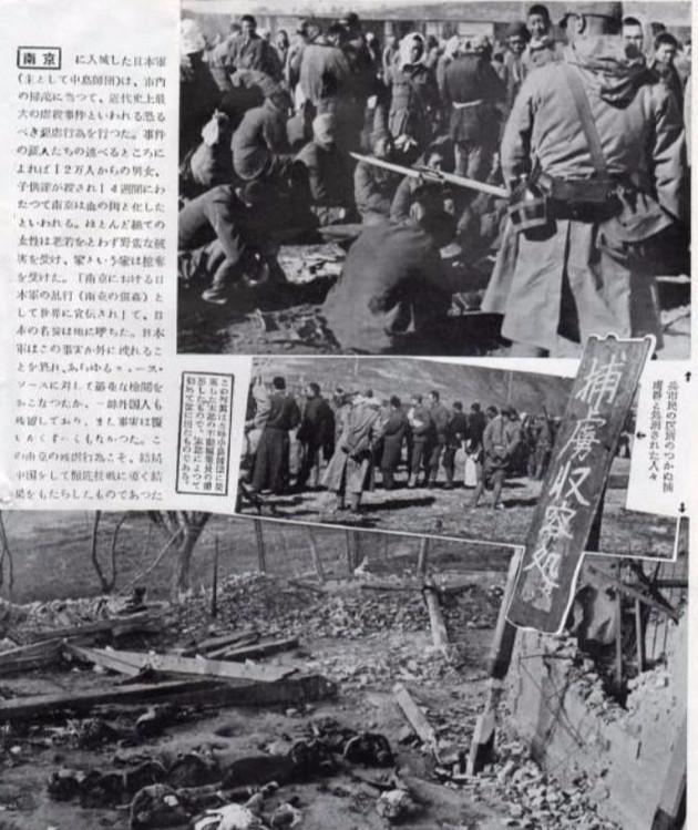 耶鲁大学藏南京大屠杀罕见老照片曝光, 日本人兽性尽显无疑