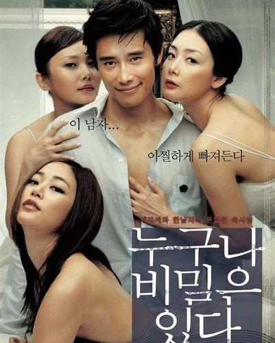 韩国三级记得我初看时觉得这部电影像极了韩国版的失乐园细品其仍不失为一部韩国情色电影的代表作.(图18)