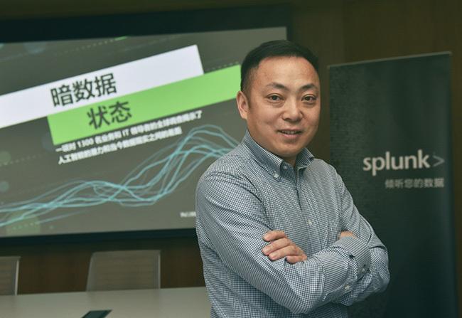 暗数据现状堪忧 Splunk给出实现数据驱动的四点建议