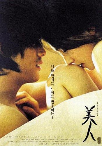 韩国三级记得我初看时觉得这部电影像极了韩国版的失乐园细品其仍不失为一部韩国情色电影的代表作.(图5)