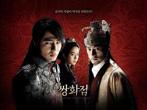 韩国三级记得我初看时觉得这部电影像极了韩国版的失乐园细品其仍不失为一部韩国情色电影的代表作.(图4)
