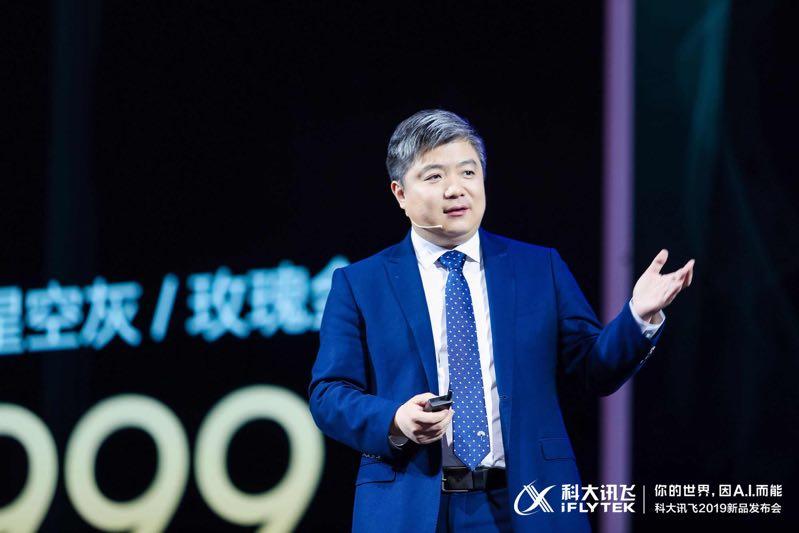 科大讯飞胡郁:技术型公司仅有技术创新能力是远远不够的