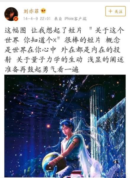 陈金飞刘亦菲小说_刘亦菲与干爹陈金飞时隔五年再同框,曾各自公开恋情后形同陌路