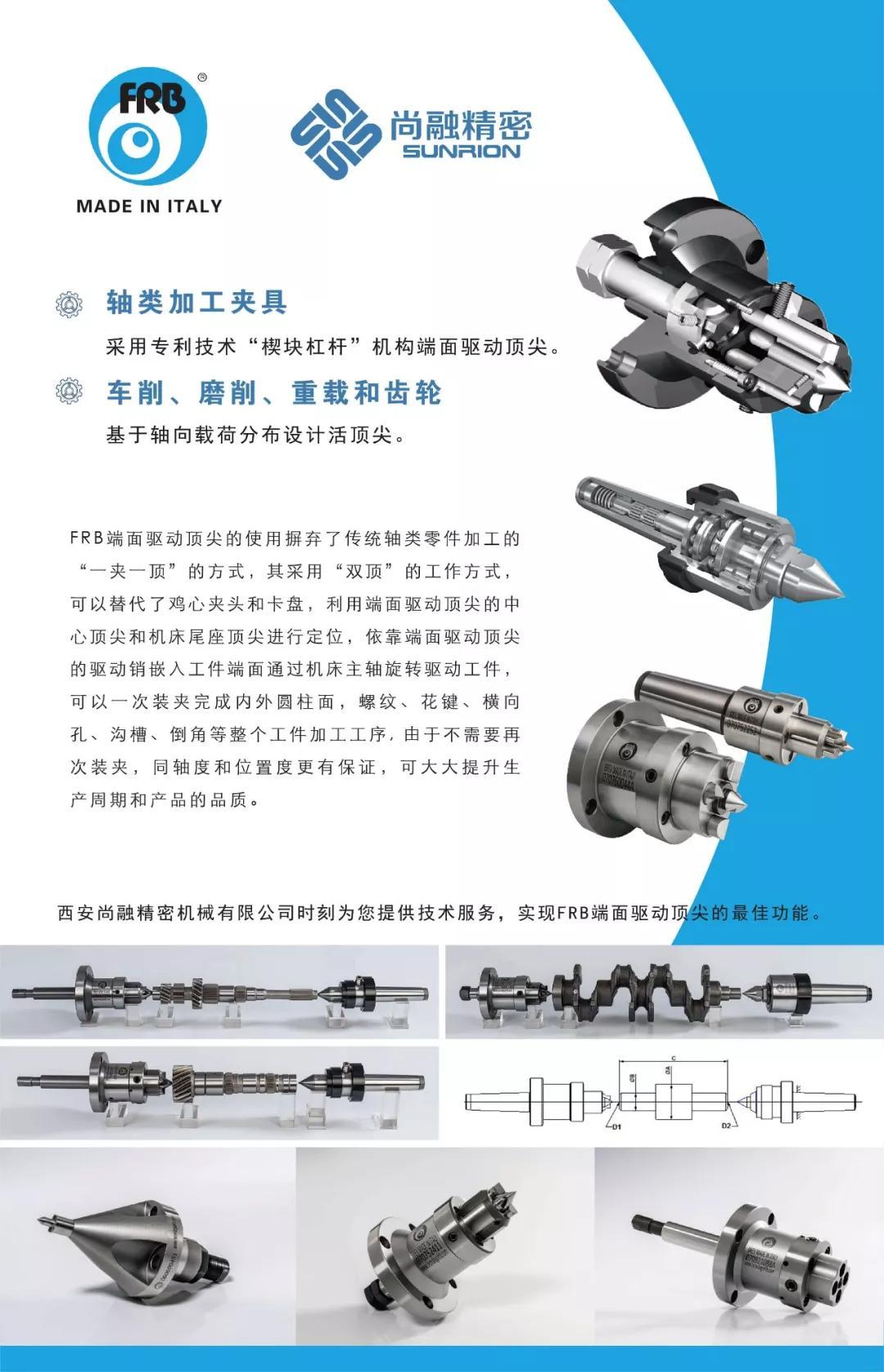 一种用于安装转向离合器轴弹簧的工装夹具的制作方法_X技术
