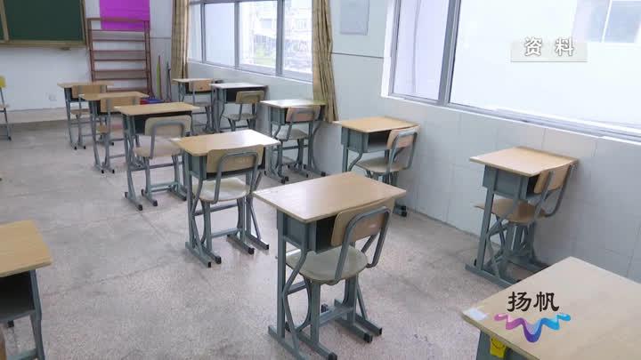 扬州中考倒计时——老师提醒:回归课本,把握命题趋势