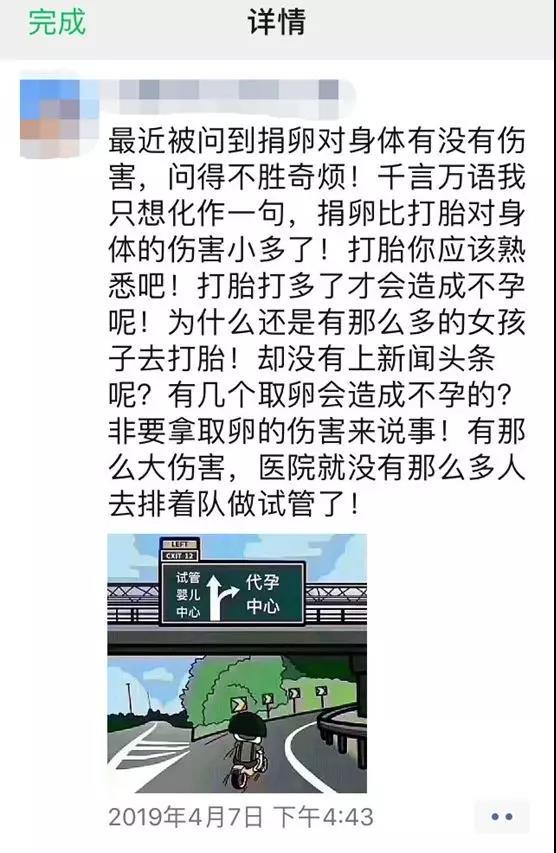 韩媒:三岛由纪夫女婿将出任日本驻韩大使