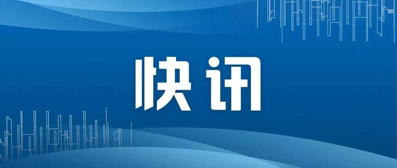 最新!检察机关提前介入广东鹤山家暴案