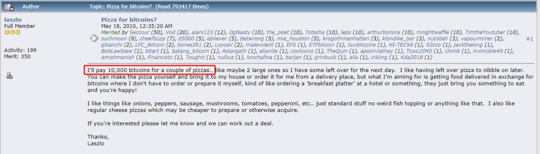 比特币披萨节 紧握OLO别让披萨事件再次上演