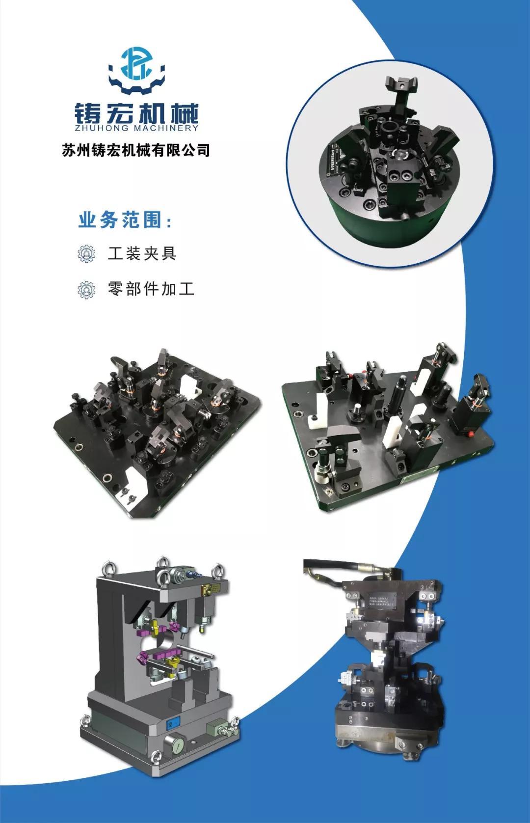 汽车踏板臂焊接件定位夹紧机构的制作方法_X技术