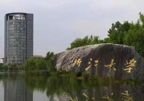 中国进步最快的几所大学,一所跃居全国第三,一所直逼清北!