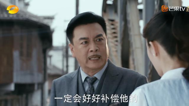 筑梦情缘:沈其南死后,傅函君是真傻还是装傻?神情眼神可看出