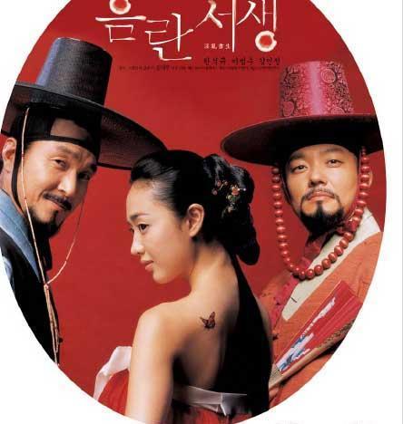 韩国三级记得我初看时觉得这部电影像极了韩国版的失乐园细品其仍不失为一部韩国情色电影的代表作.(图21)