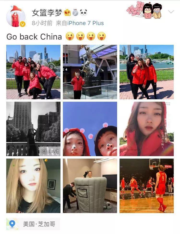 中国女篮赴美拉练结束 国内热身赛月底青岛开打