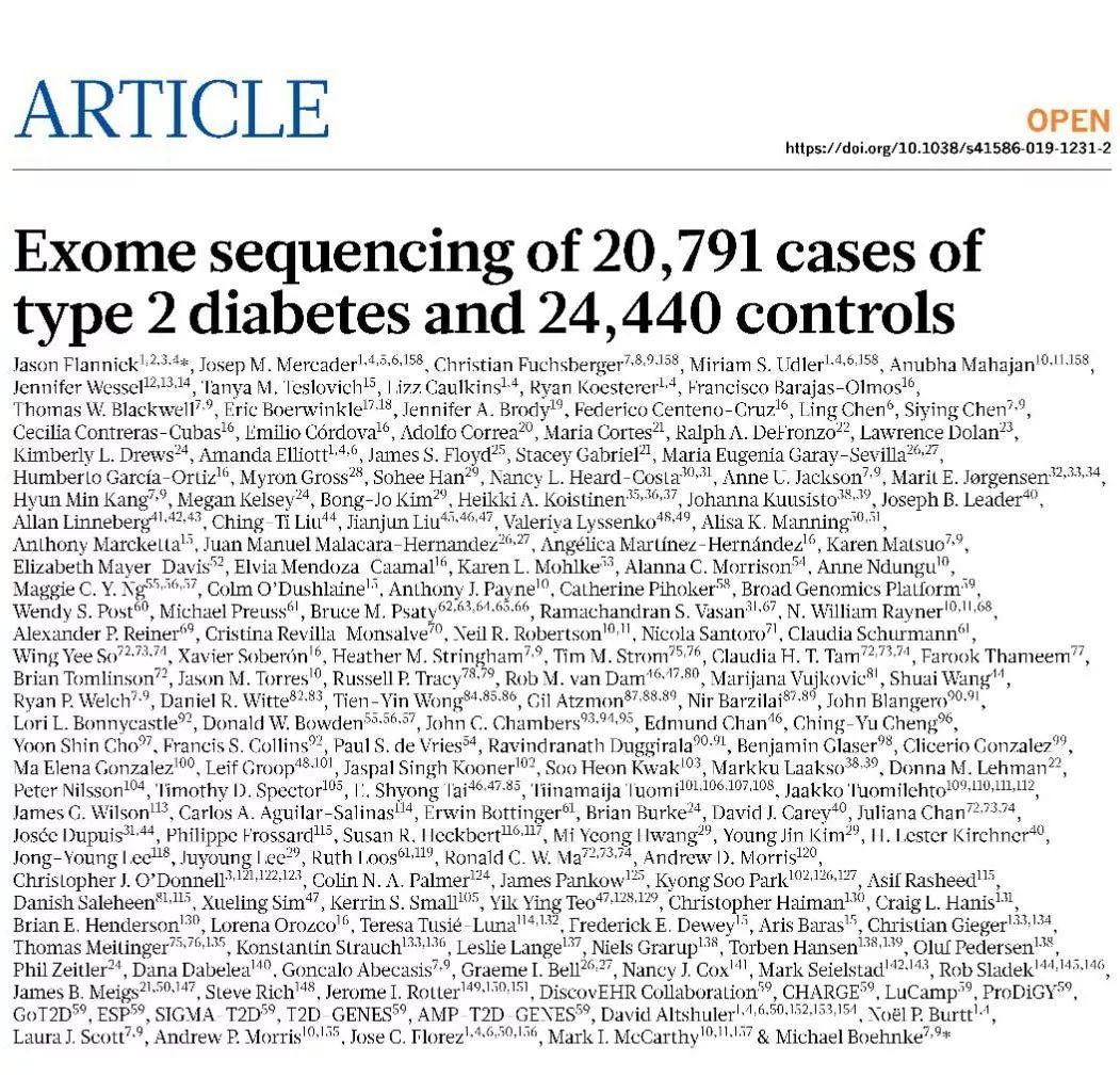 全基因外显子测序怎么用