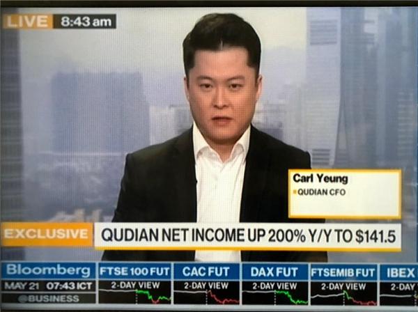 趣店集团CFO杨家康:对2019年全年35亿元净利润目标充满信心