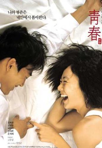 韩国三级记得我初看时觉得这部电影像极了韩国版的失乐园细品其仍不失为一部韩国情色电影的代表作.(图22)