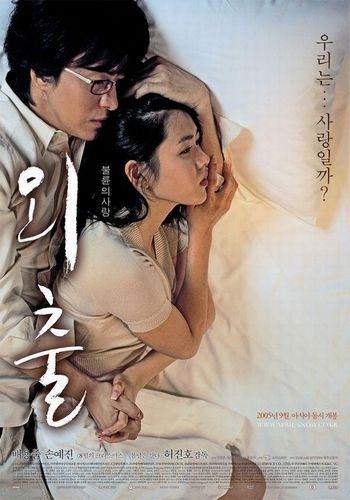 韩国三级记得我初看时觉得这部电影像极了韩国版的失乐园细品其仍不失为一部韩国情色电影的代表作.(图15)